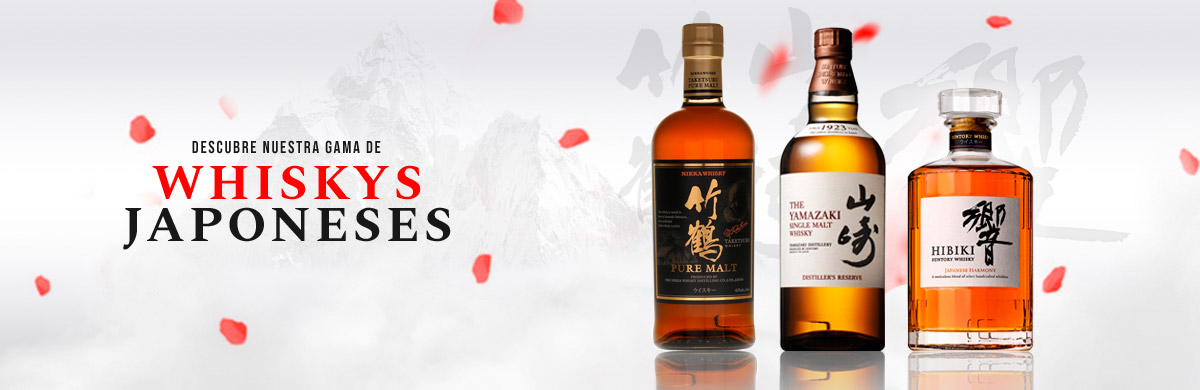 Gama de Whiskys Japoneses